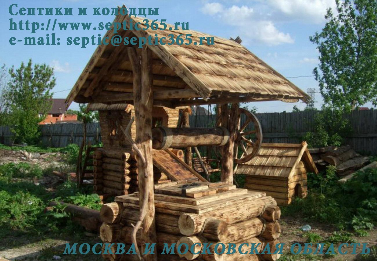 kolodec_2
