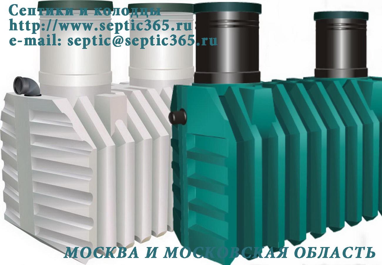 septic_tank_1