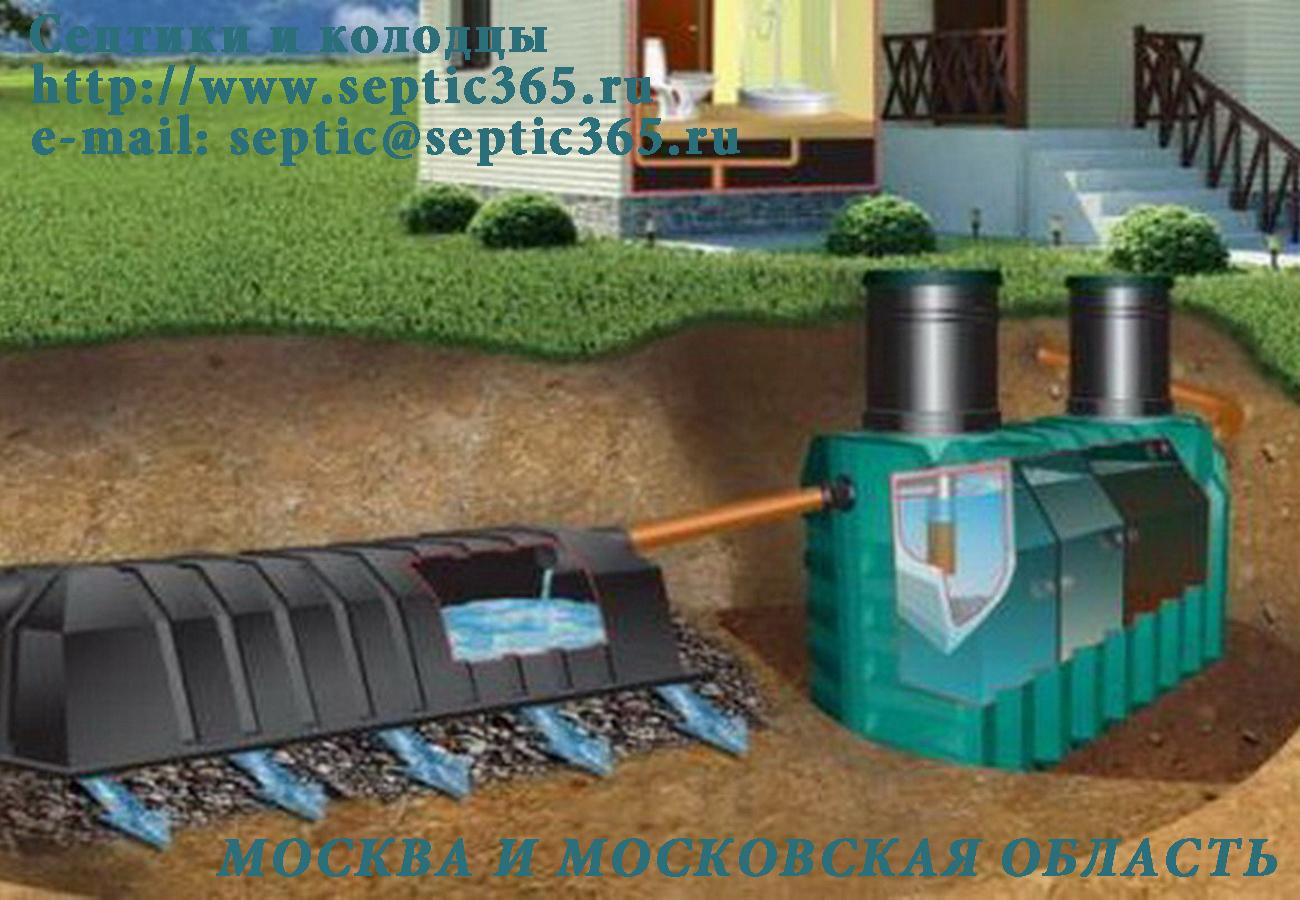 septic_tank_3