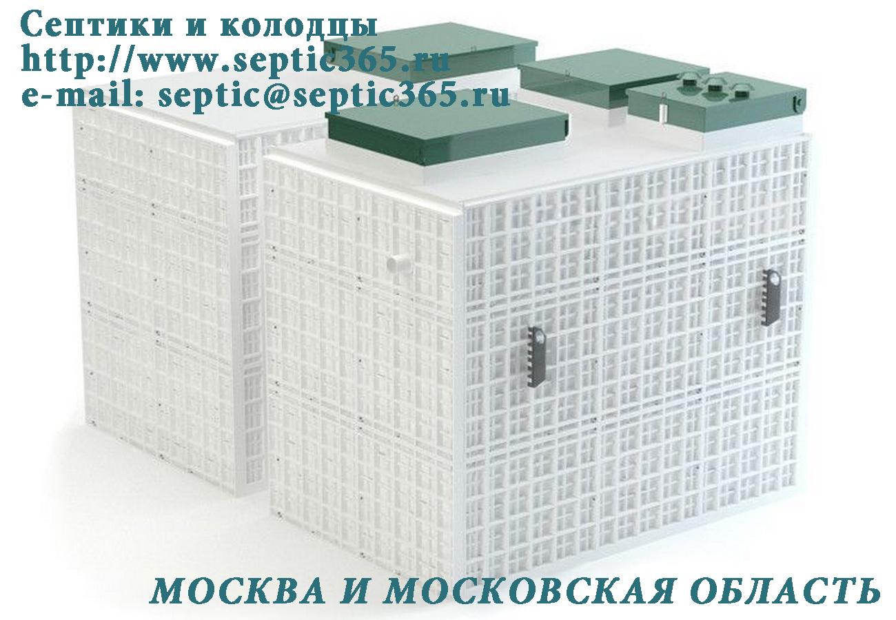 septic_topol_1