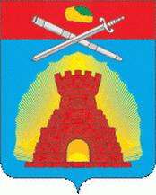 Герб Зарайский район