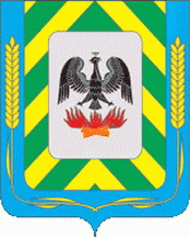 Герб Ленинский район