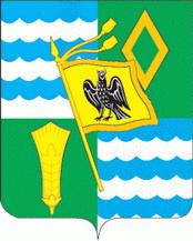 Герб Озёрский район