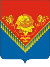 Герб Павлово-Посадский район