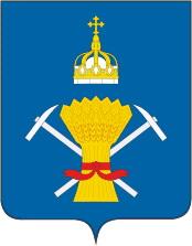 Герб Подольский район