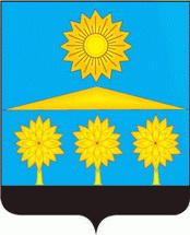 Герб Солнечногорский район