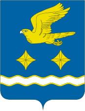 Герб Ступинский район