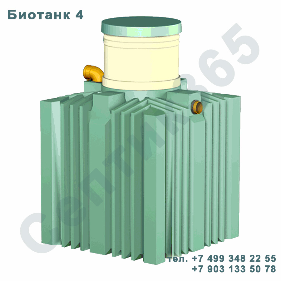 Септик Биотанк 4