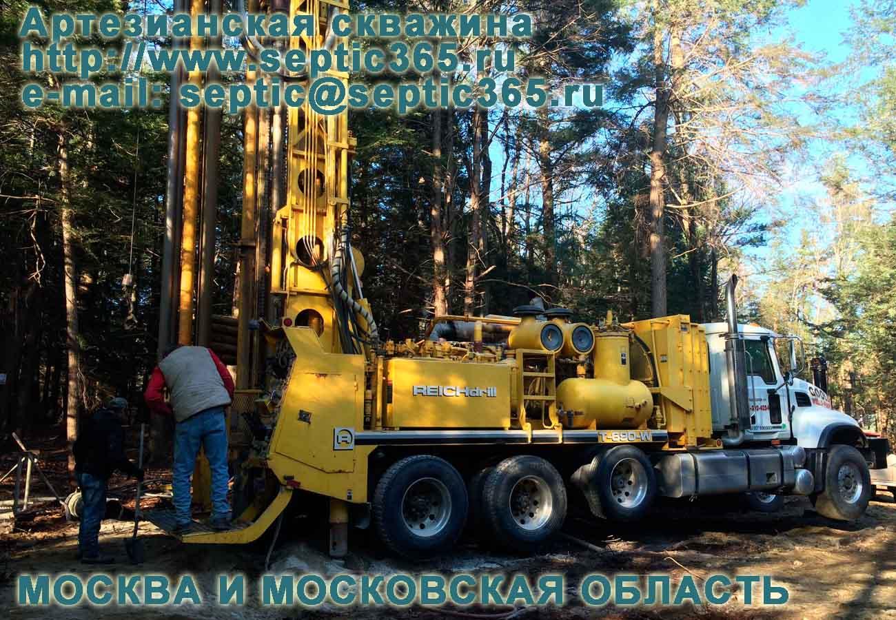 Артезианская скважина Москва и Московская область