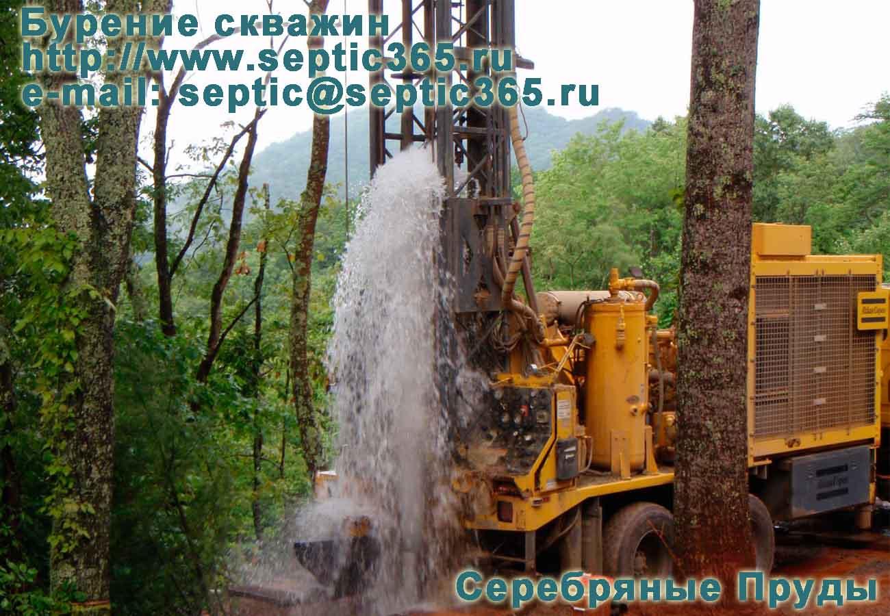 Бурение скважин Серебряные Пруды Московская область