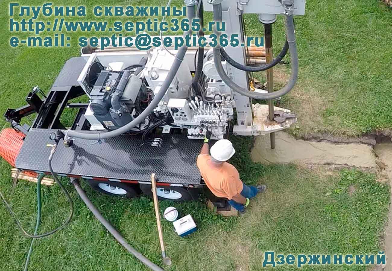 Глубина скважины Дзержинский Московская область