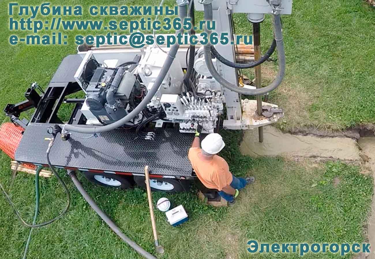 Глубина скважины Электросталь Московская область